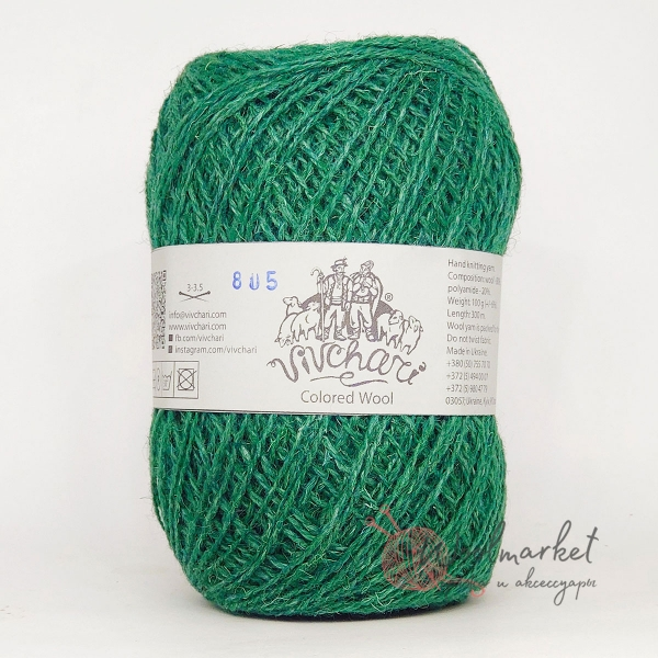 Vivchari Colored Wool изумруд 805