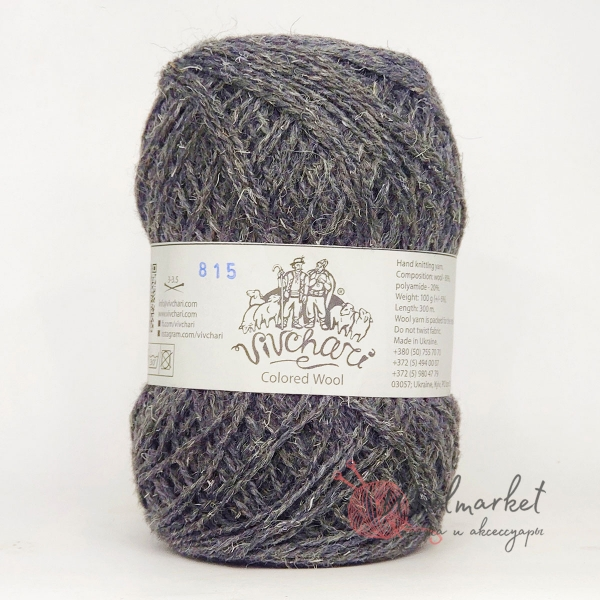 Vivchari Colored Wool темно-серый 815