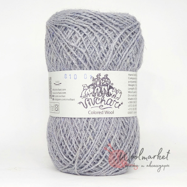 Vivchari Colored Wool серый 810